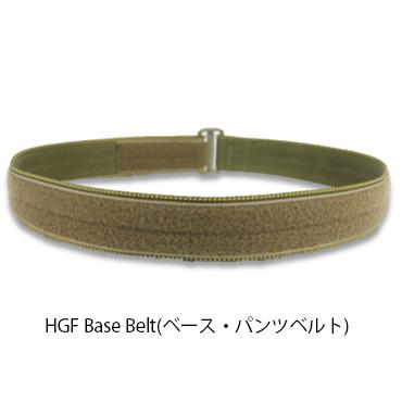 TYR-HGF037-BKBLB-RG