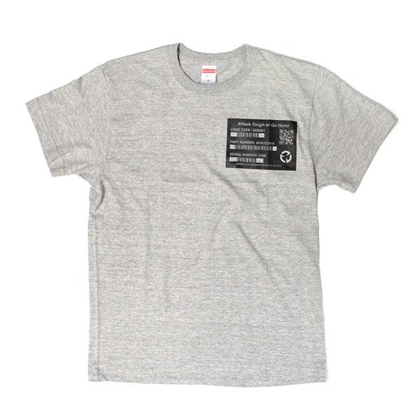 UCQBS-2019SS #01 T-shirt-G