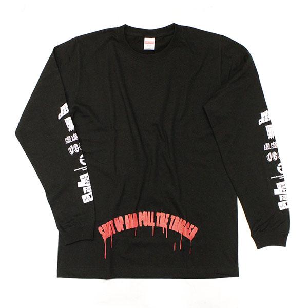 UCQBS-2-2019SS #02 Long sleeve T-shirt-BK