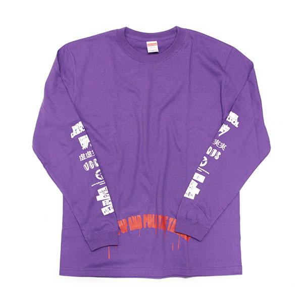 UCQBS-2-2019SS #02 Long sleeve T-shirt-PP