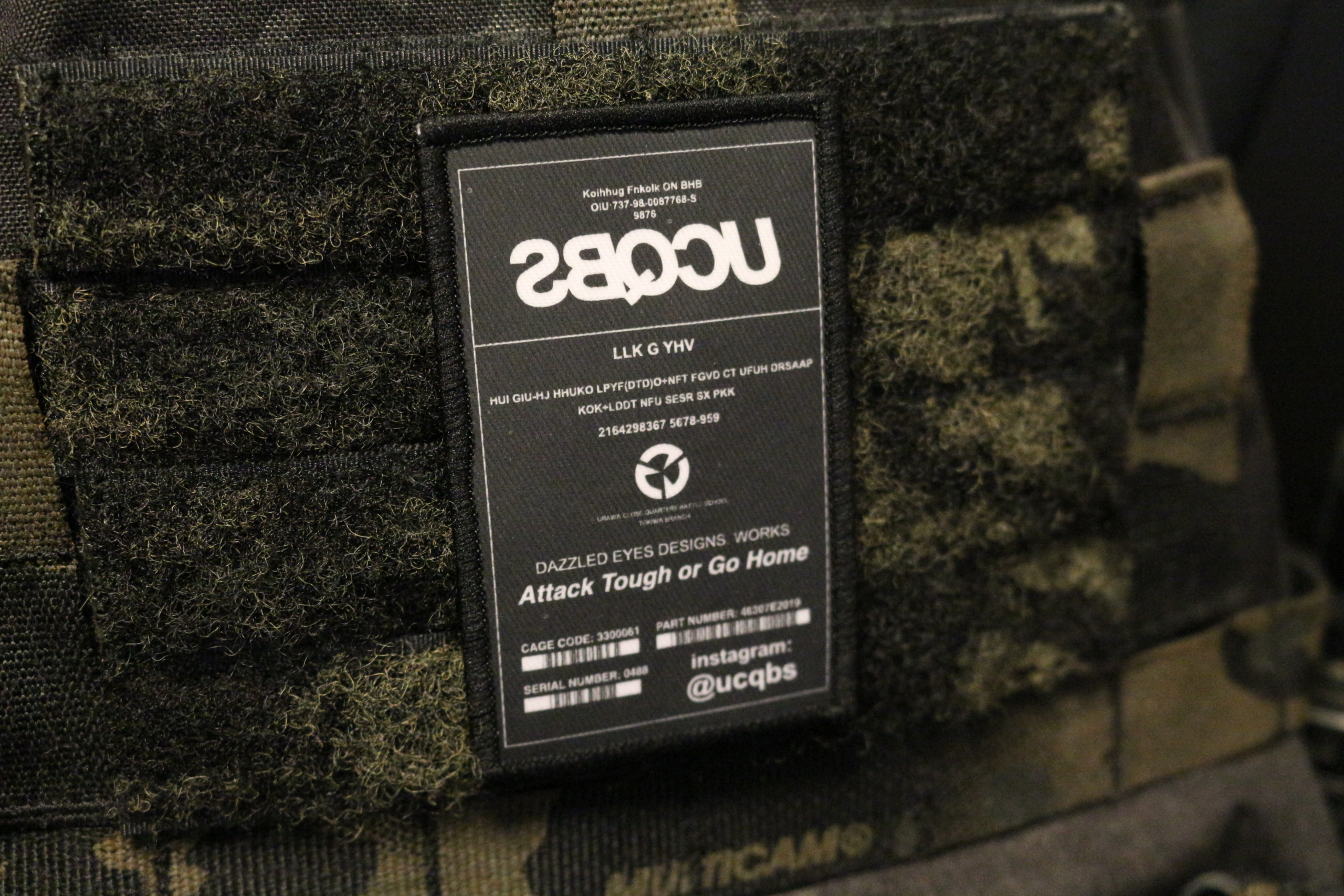 UCQBS-2020SS-01-Patch